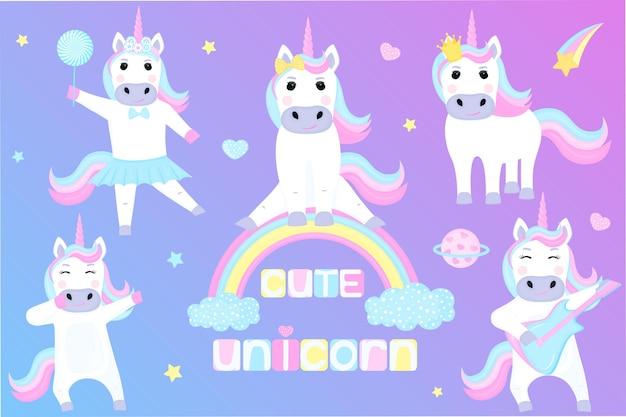 Conjunto de unicornios divertidos. personajes de dibujos animados tocando la guitarra, bailando, sentados en un arco iris.