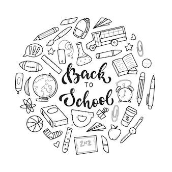 Conjunto de útiles escolares bosquejados garabatos