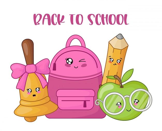 Conjunto de útiles escolares kawaii, concepto de regreso a la escuela,