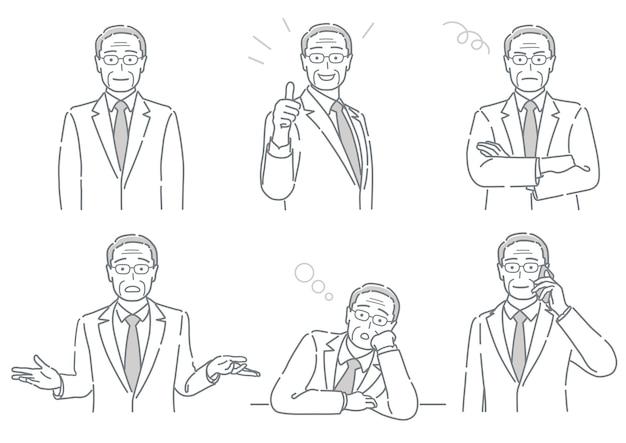 Conjunto de vector empresario con diferentes poses que expresan una variedad de emociones