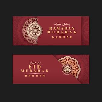 Conjunto de vectores de banners de eid mubarak rojo y oro