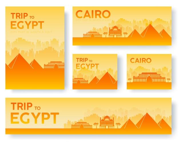 Conjunto de viaje de viaje de ornamento de país de paisaje de egipto
