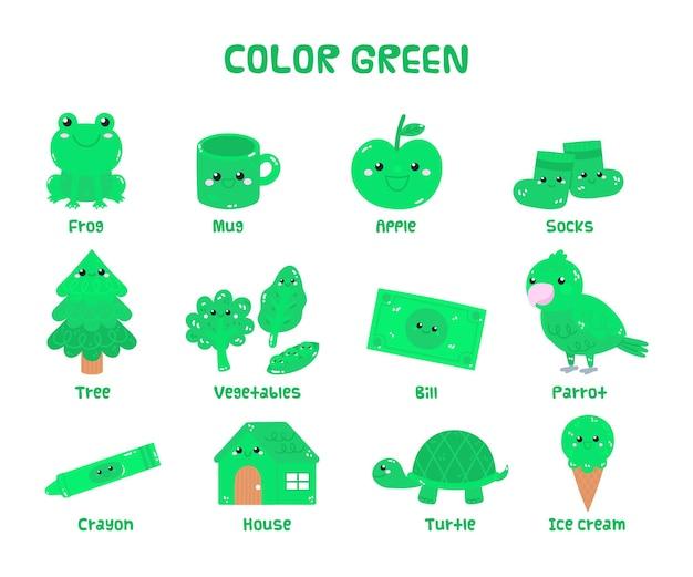 Conjunto de vocabulario verde en inglés para niños de jardín de infantes