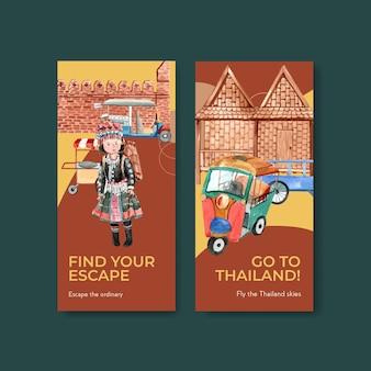 Conjuntos de plantillas de volante con viajes a tailandia para folletos en estilo acuarela