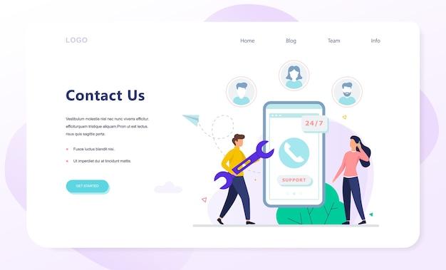Contáctenos banner de concepto. idea de servicio al cliente