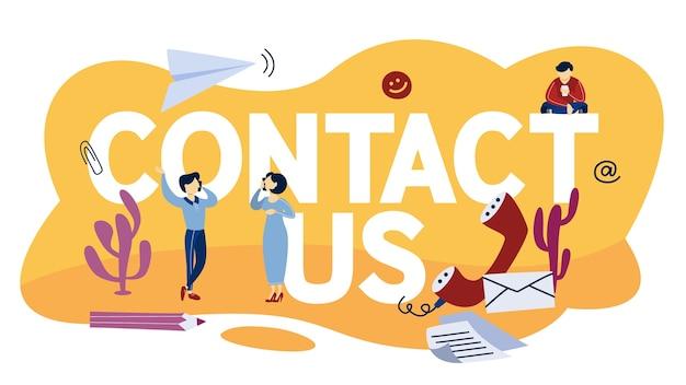 Contáctenos concepto. idea de servicio de soporte. comunicación con los clientes y brindándoles información útil en línea o por teléfono. ilustración