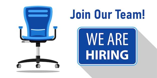 Contratación silla de oficina de reclutamiento vacante estamos contratando únase a nuestro equipo