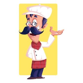 Cool chef mascot vector design