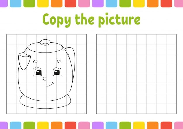 Copia la foto. hervidor de cocina. páginas de libros para colorear para niños. hoja de trabajo de desarrollo educativo.