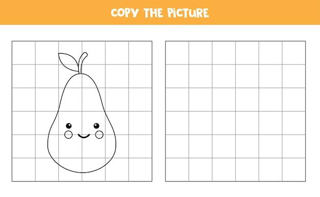 Copia la imagen de la linda pera kawaii. juego educativo para niños. práctica de escritura a mano.