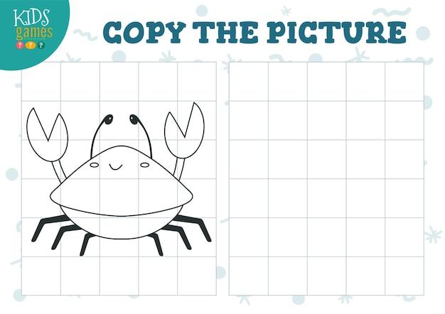 Copiar imagen por ilustración vectorial de cuadrícula rompecabezas de minijuego educativo para niños en edad preescolar cangrejo de contorno de dibujos animados para ejercicio de dibujo
