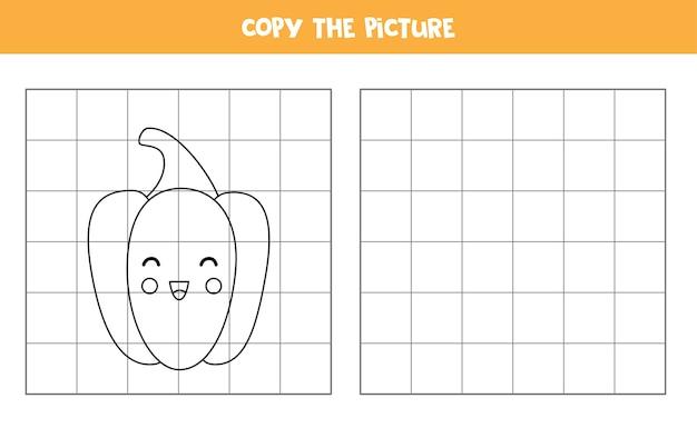 Copie la imagen del lindo pimiento amarillo kawaii. juego educativo para niños. práctica de escritura a mano.