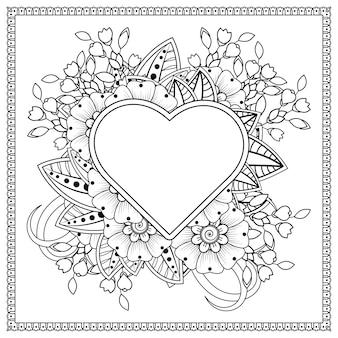 Corazón dibujado a mano con flor mehndi. decoración en adornos étnicos orientales, doodle.