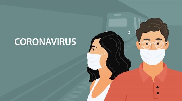 Coronavirus 2019-nc0v, covid-19, novela wuhan. personas en el metro con máscaras médicas protectoras. ilustración plana