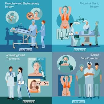Corrección del cuerpo y facial cirugía plástica concepto 4 iconos planos cuadrados composición pancarta