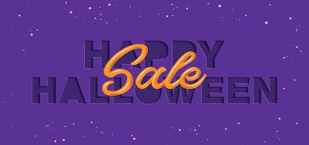 Corte de papel con palabras para carteles, publicidad, banner, decoración del sitio, oferta, promoción, volante, folleto. estilo artesanal, texto de caligrafía moderna sobre fondo violeta. venta de halloween feliz.