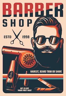 Corte de pelo de hombre, corte de barba o afeitado banner retro