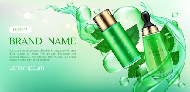 Cosmética de aguacate crema para el cuidado de la piel producto de belleza