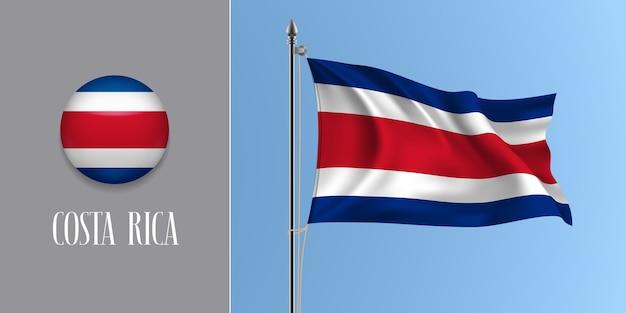 Costa rica ondeando la bandera en el asta de la bandera y el icono redondo, maqueta de rayas de la bandera de costa rica y el botón circular