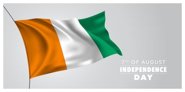 Cote divoire feliz día de la independencia tarjeta de felicitación banner horizontal ilustración vectorial