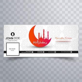 Cover moderno para facebook de eid mubarak