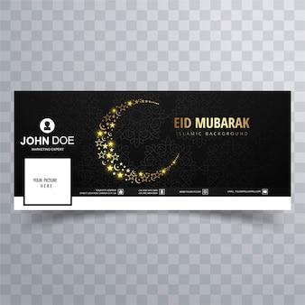 Cover oscuro de facebook de eid mubarak