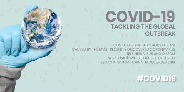 Covid-19 abordando la fuente de la plantilla de brote global vector de la oms