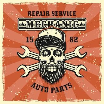 Cráneo barbudo mecánico en gorra y llaves con emblema, placa, etiqueta, logo o camiseta estampada en estilo vintage. ilustración de vector con texturas grunge en capas separadas