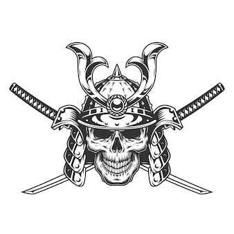 Cráneo monocromo vintage en casco de samurai