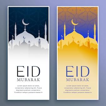 Creative eid mubarak festival banners verticales