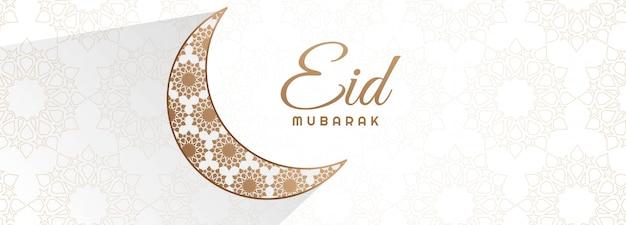 Creativo eid mubarak con diseño de banner islámico de luna