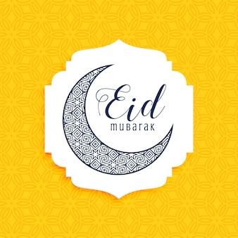 Cresent decorativa eid mubarak luna diseño
