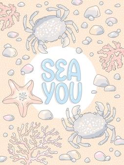 Criaturas marinas y letras dibujadas a mano.