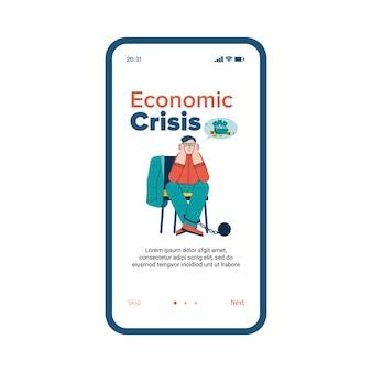 Crisis económica: banner de incorporación de la aplicación financiera con un hombre triste de dibujos animados con una bola y una cadena preocupado por el dinero. ilustración de la pantalla del teléfono con aplicación bancaria.