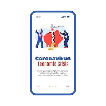 Crisis económica de coronavirus: banner de aplicación con hombres y hucha rota