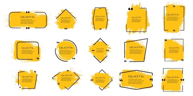 Cuadro de cotización, conjunto grande. icono de cuadro de cotización. mensajes de texto con cuadros de cotización. fondo de pincel grunge en blanco. ilustración