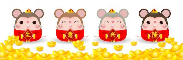 Cuatro pequeñas ratas con carteles con oro chino