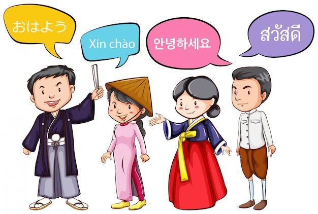 Cuatro personas saludando en diferentes idiomas.