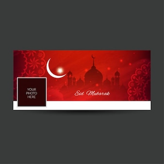 Cubierta de línea de tiempo de facebook de eid mubarak