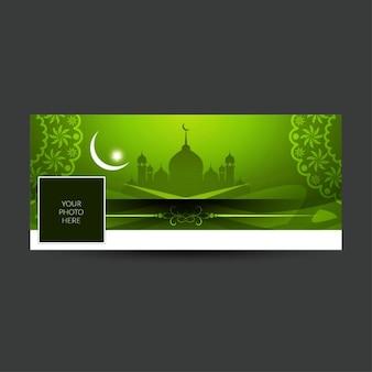 Cubierta de línea de tiempo de facebook islámica