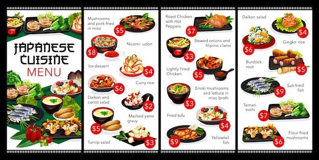Cubierta de menú de restaurante de cocina japonesa.