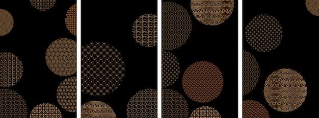 Cubiertas con círculos y diferentes patrones geométricos dorados.