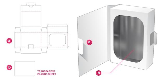 Cubra la caja abatible y la ventana rectangular redonda con una plantilla troquelada de hoja de plástico transparente