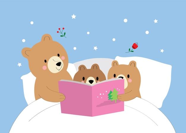 Cuento de lectura lindo del oso de la mamá de la historieta para el vector del oso del bebé.