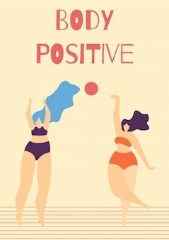 Cuerpo positivo motivar mujer texto tarjeta de dibujos animados