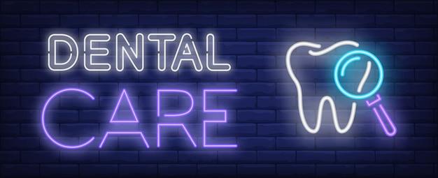 Cuidado dental texto de neón con diente y lupa.