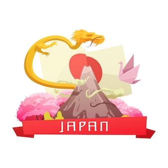 La cultura japonesa y los símbolos nacionales de composición de dibujos animados retro con bandera cereza y fuji montaña vector ilustración