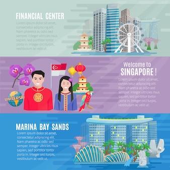 Cultura de singapur para viajeros. 3 pancartas horizontales planas con centro de negocios financiero.