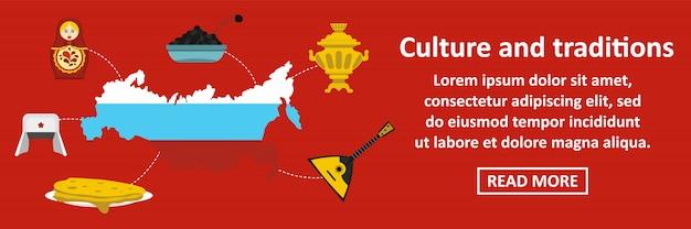 Cultura y tradiciones rusia banner concepto horizontal
