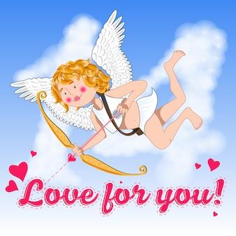 Cupido divertido